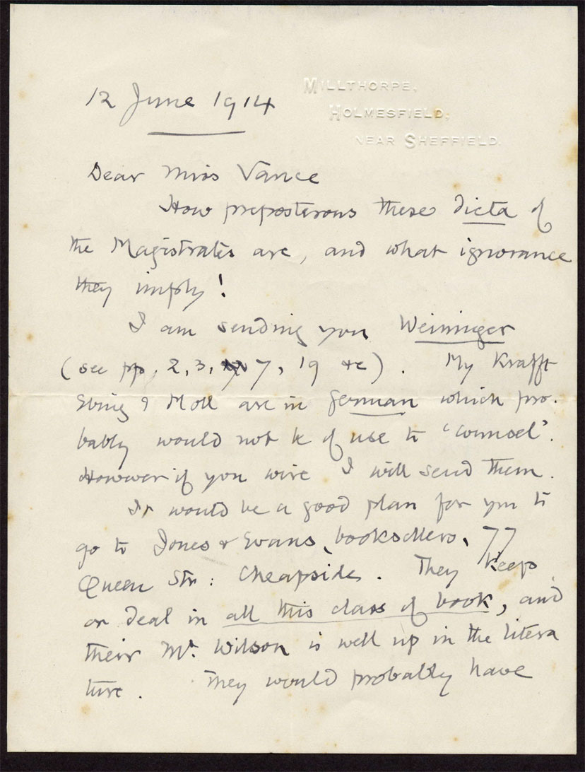 2nd-vance-letter-a.jpg